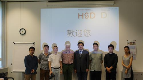 Prof. Sun Lei (Director, Teaching Affairs Office), Prof. Zhao Fangting (Visual Communication Design), Prof. Li Huaqi (Fashion Design), Prof. Qu Zhan (Visual Communication Design), Prof. Lin Yufeng, (Industrial Design), Prof. Wang Xi (Fine Arts), Zhang Guangshuai (Digital Art and Communications), Guo Rui (Coordinator, Translator, International Affairs) of Chinese Shandong University of Art and Design (SUAD) and Florian Boddin of PBSA (4. v. l.)